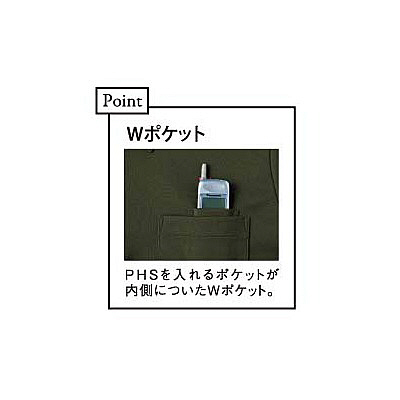 トンボ キラク ニットシャツ男女兼用 SS CR143-18-SS (取寄品)