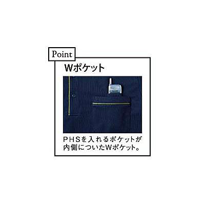 トンボ キラク 半袖ニットシャツ男女兼用 L CR144-88-L (取寄品)