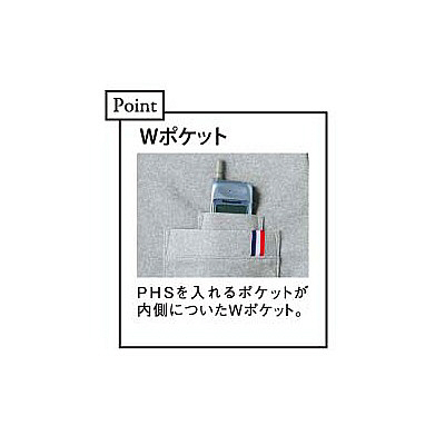 トンボ キラク ニットシャツ男女兼用 M CR145-03-M (取寄品)