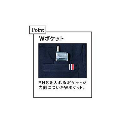 トンボ キラク レディスニットシャツ7分丈 L CR146-88-L (取寄品)