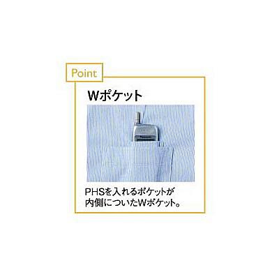 トンボ キラク ニットシャツ男女兼用 M CR147-14-M (取寄品)