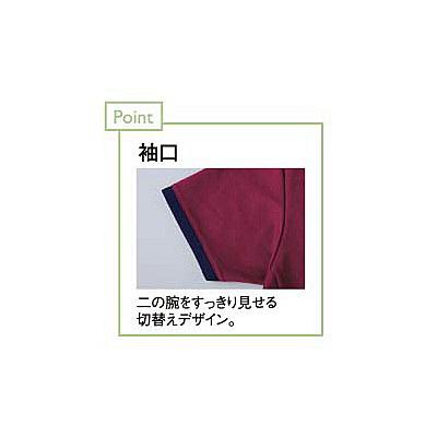 トンボ キラク ケアスクラブ(前開き)男女兼用 S CR153-75-S (取寄品)