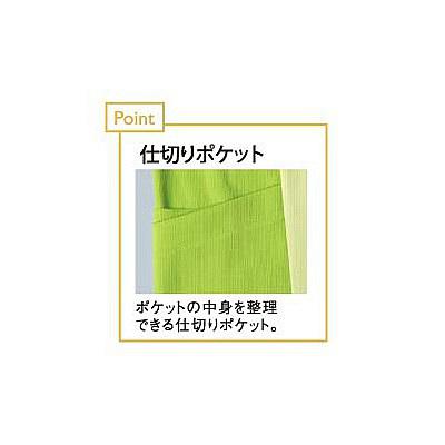 トンボ キラク ニットシャツ男女兼用 LL CR155-33-LL (取寄品)