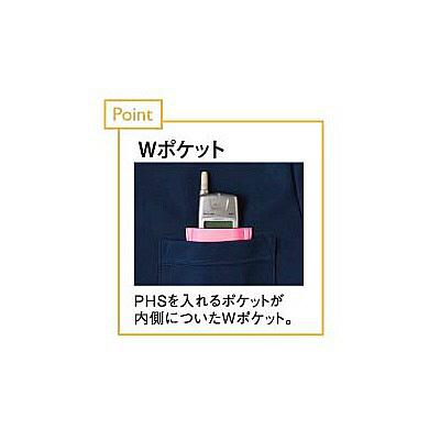 トンボ キラク ニットシャツ男女兼用 M CR156-59-M (取寄品)