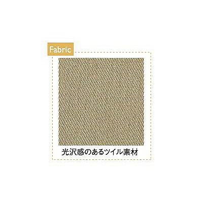 トンボ キラク メンズチノパンツ 80cm CR570-28-80 (取寄品)