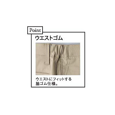 トンボ キラク メンズ フリーアクションパンツ(フレクションパンツ) 80cm CR572-88-80 介護ユニフォーム 1枚 (取寄品)