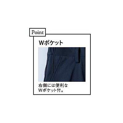 トンボ キラク レディス8分丈フレクションパンツ 69cm CR583-09-69 (取寄品)