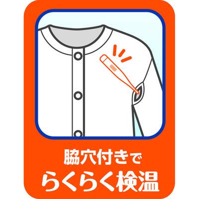 ワンタッチ肌着 八分袖 男性用 LL 077-857130-00 1セット(3枚) 川本産業 (取寄品)