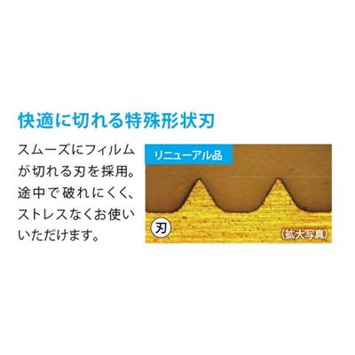 業務用サランラップ 22cm×50m