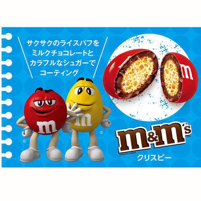 M&Ms クリスピー42g 3個