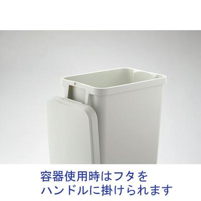 リス 厨房用キャスターペール 45L ゴミ箱 1個