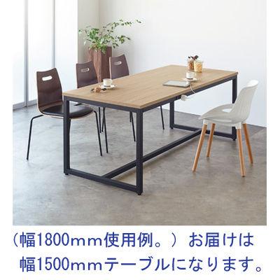 ブラックフレームテーブル(コンセント付)