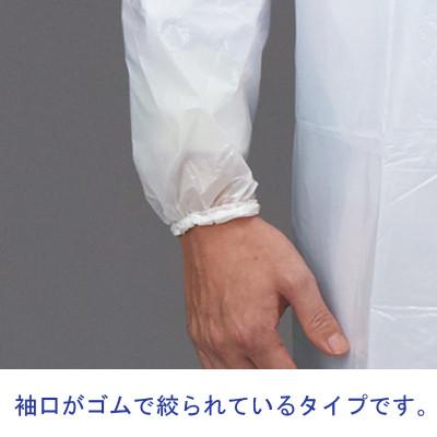 伊藤忠リーテイルリンク ポリエチレンガウン ゴムタイプ ホワイト PEG-3 1セット(100枚)