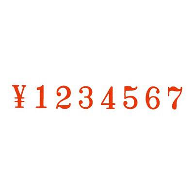 サンビー 回転印 欧文3号8連 明朝体 TK-038 (直送品)