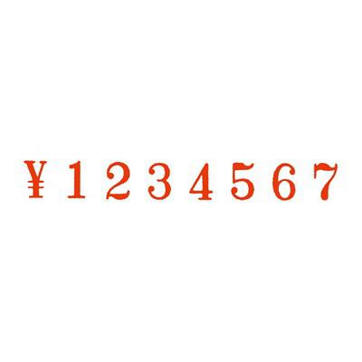 サンビー 回転印 欧文4号8連 明朝体 TK-048 (直送品)