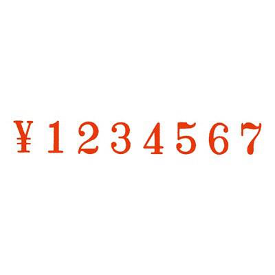 サンビー 回転印 欧文2号6連 明朝体 TK-026 (直送品)