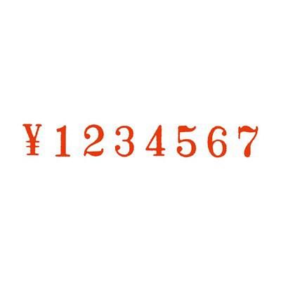 サンビー 回転印 欧文5号8連 明朝体 TK-058 (直送品)