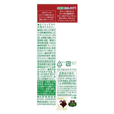 小岩井 純水ぶどう 430ml 6本