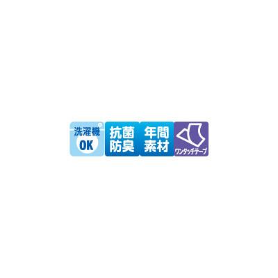 紳士フルオープン洗い替えパンツ 格子ブルー L 38594-02 (取寄品)