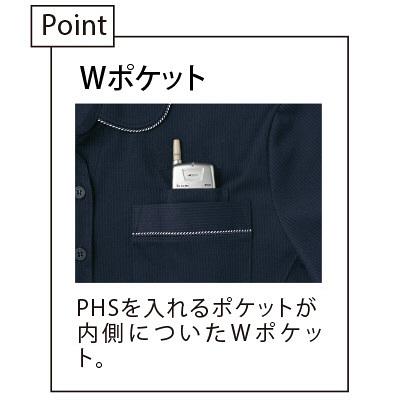 【メーカーカタログ】 トンボ キラク レディスチュニック パーフル S CR166-80 1枚  (取寄品)