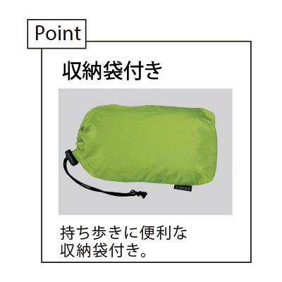 【メーカーカタログ】 トンボ キラク 軽量ウィンドブレーカー ネイビー M CR602-89 1枚  (取寄品)