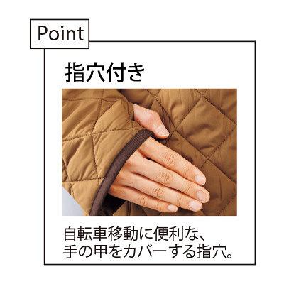 【メーカーカタログ】 トンボ キラク キルトジャケット  キャメル L CR611-28 1枚  (取寄品)