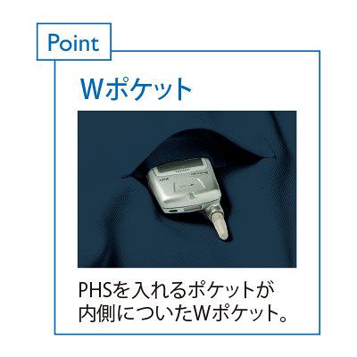【メーカーカタログ】 トンボ 栗原はるみ×キラク ニットシャツ ネービー M 4K28001-89 1枚  (取寄品)