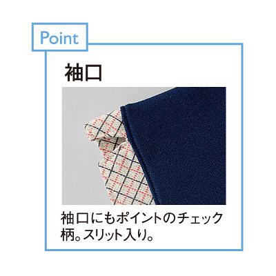 トンボ キラク ニットシャツ  ホワイト  S   S CR132-01 1枚  (取寄品)