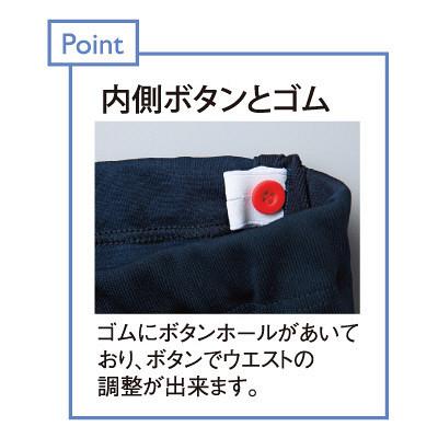 トンボ キラク マタニティパンツ ベージュ  L CR568-28 1枚  (取寄品)