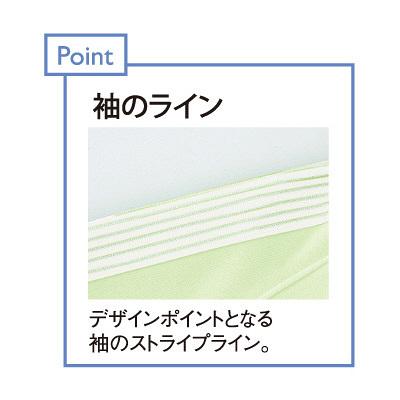 トンボ キラク ケアワークシャツ ライム S CR105-37 1枚  (取寄品)