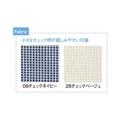 トンボ キラク レディスニットシャツ チェックベージュLL LL CR124-28 1枚  (取寄品)
