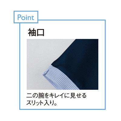 トンボ キラク ニットシャツ  白×プルー  L CR125-02 1枚  (取寄品)