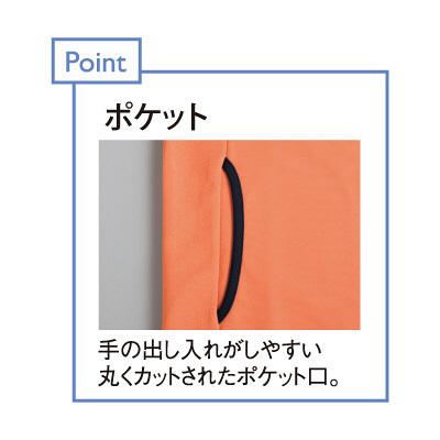 トンボ キラク ケアワークシャツ  ネイビー    S CR128-88 1枚  (取寄品)