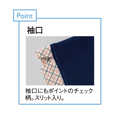 トンボ キラク ニットシャツ  ネイビート  S   M CR132-88 1枚  (取寄品)