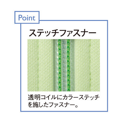 トンボ キラク ケアワークシャツ  サックス   M  M CR136-72 1枚  (取寄品)