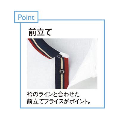 トンボ キラク ポロシャツ  ホワイト  M  M CR140-01 1枚  (取寄品)