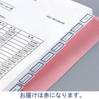 ニチバン マイタック(R)PCラミネートインデックス 大(34×27mm) 赤 63片入