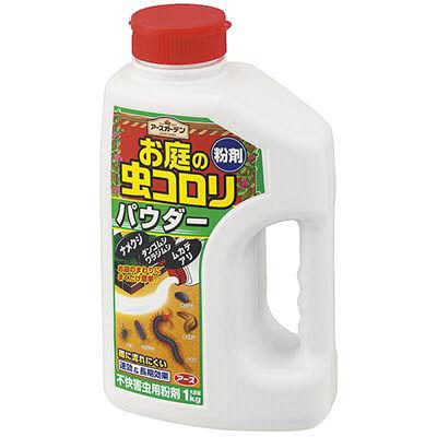 アースガーデンお庭の虫コロリパウダー粉剤