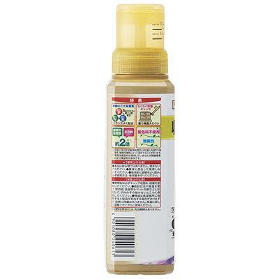 アースガーデンオールスターエキヒ液体肥料