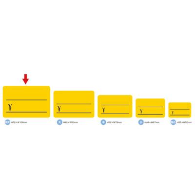 タカ印 ケイコーカード 特大 ¥入り 玉子 14-3652 1箱(30枚入×5冊) (取寄品)