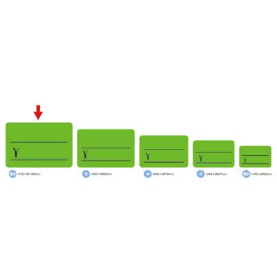 タカ印 ケイコーカード 特大 ¥入り 緑 14-3656 1箱(30枚入×5冊) (取寄品)