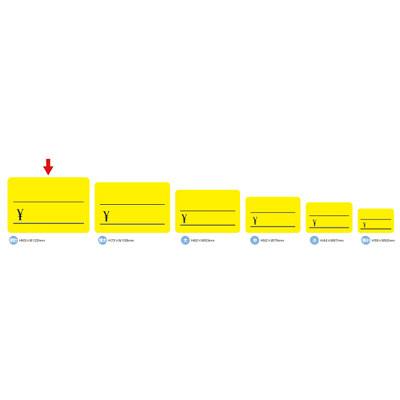 タカ印 ケイコーカード超特大¥入りレモン 14-3665 1箱(30枚入×5冊) (取寄品)