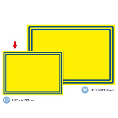 タカ印 ケイコーカード 二重枠 小レモン 14-3705 1箱(30枚入×5冊) (取寄品)
