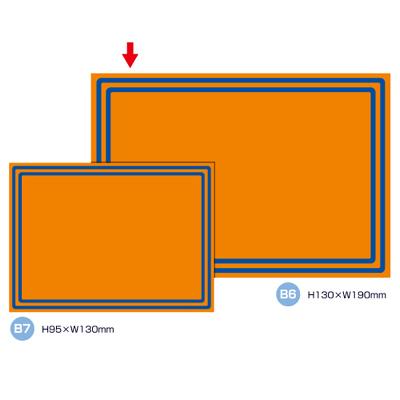 タカ印 ケイコーカード 二重枠 大 橙 14-3724 1箱(20枚入×5冊) (取寄品)