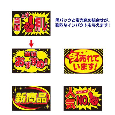 タカ印 ケイコーカード 当店おすすめ 14-3951 1箱(20枚入×5冊) (取寄品)