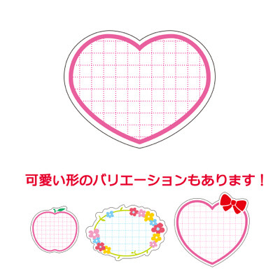 タカ印 抜型カード ハート 小 ピンク 16-4072 1箱(50枚入×5冊) (取寄品)