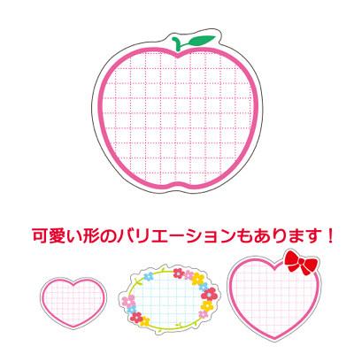 タカ印 抜型カード りんご 小 ピンク 16-4076 1箱(50枚入×5冊) (取寄品)