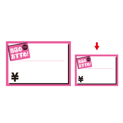 タカ印 カード 小 当店のおすすめ! 16-4219 1箱(50枚入×5冊) (取寄品)