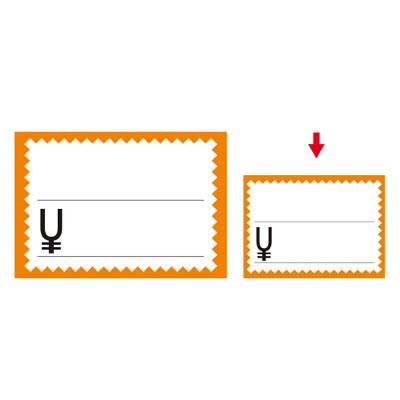タカ印 カード 小 オレンジ枠 16-4270 1箱(50枚入×5冊) (取寄品)
