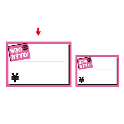 タカ印 カード 中 当店のおすすめ! 16-4319 1箱(50枚入×5冊) (取寄品)